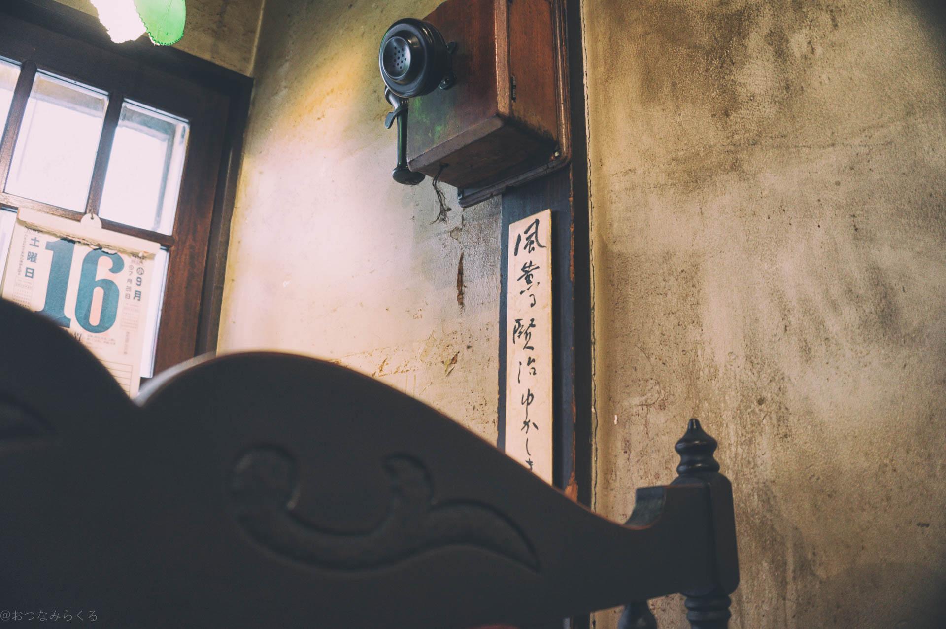 中央線 カフェ 高円寺