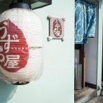 【これまでの京都開催を振り返る!】今週末、京都で撮影してきますッ☆