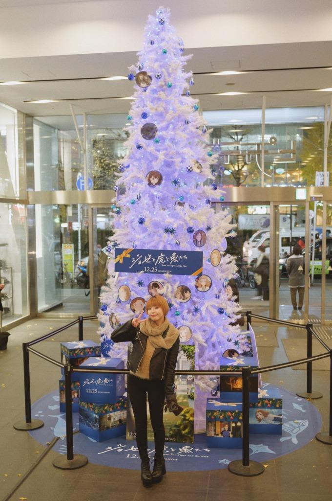 クリスマス 東京 ファッション
