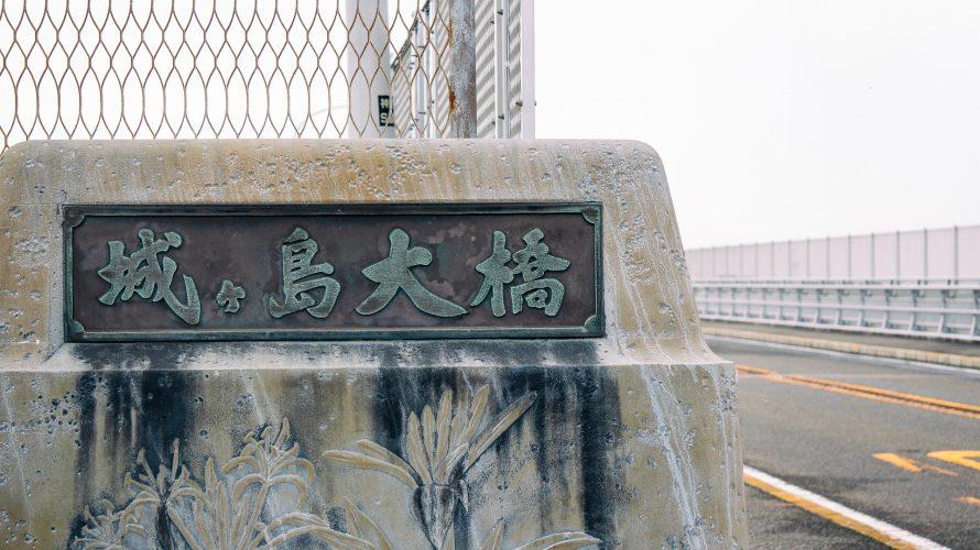【おくる撮影スナップ】三崎港から城ヶ島をサイクリング♪【みうらレンタサイクル】
