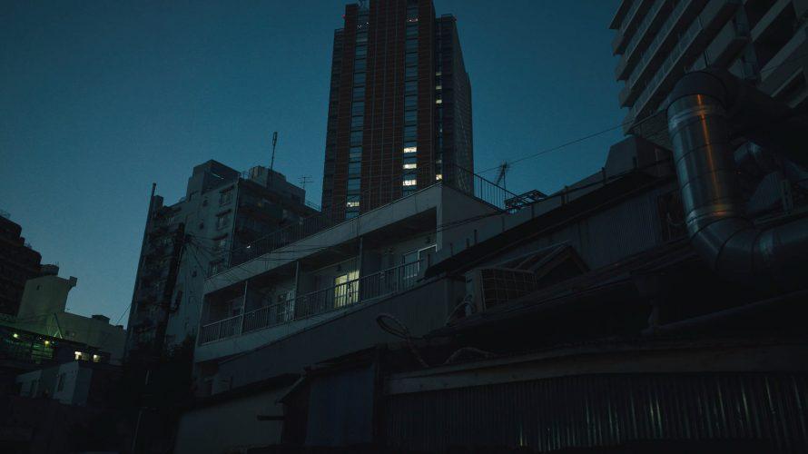 夕暮れみたいにカラフルな光で撮影しました♪【西新宿→初台】