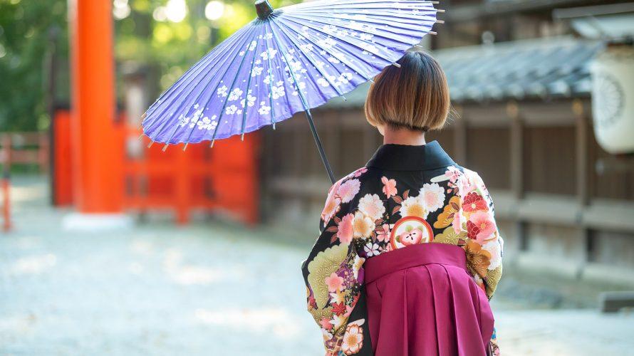 【袴】京都でポトレ