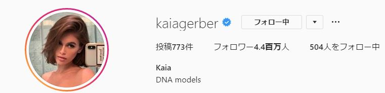 kaiagerber fashion instagram