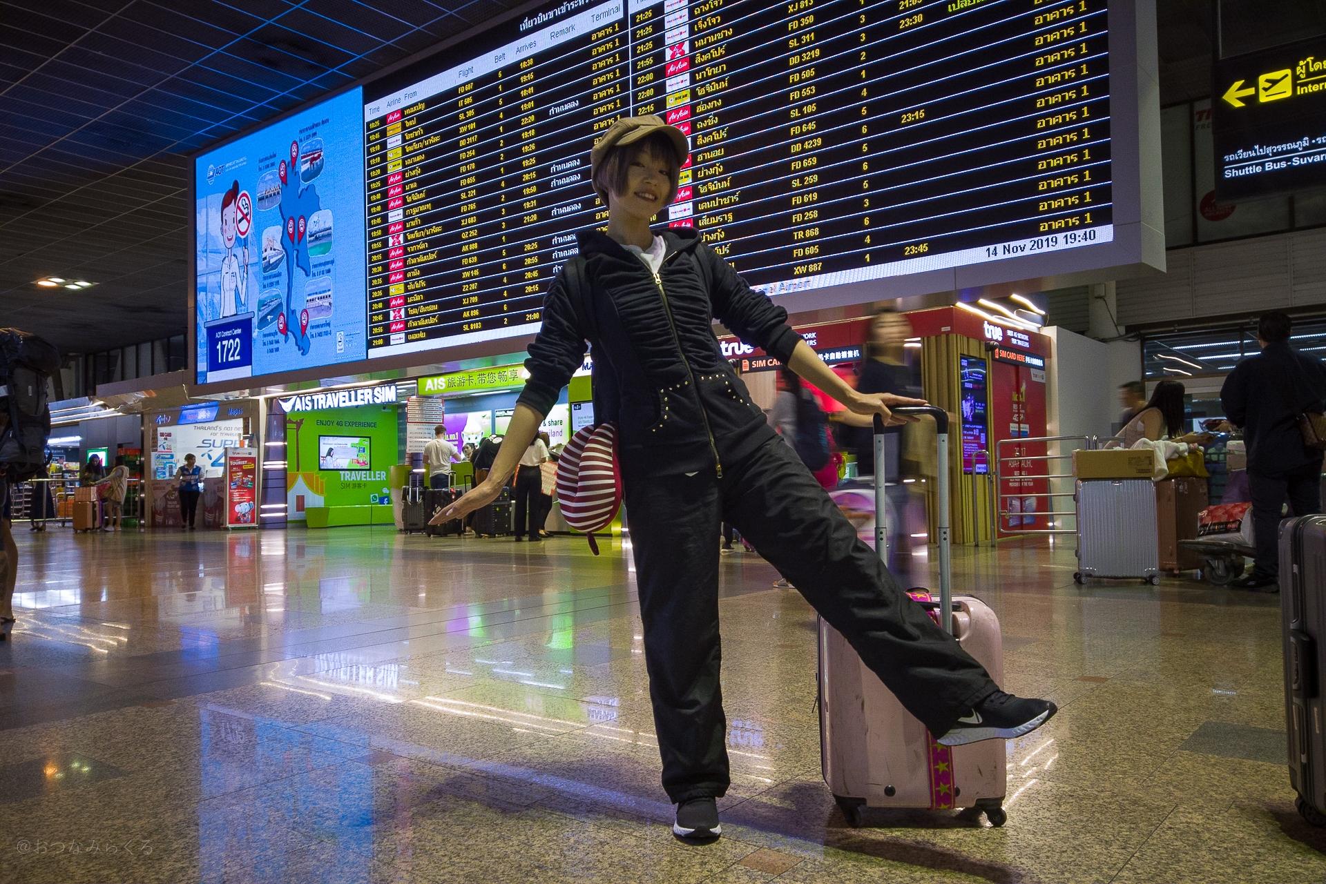 タイ ドンムアン空港 夜