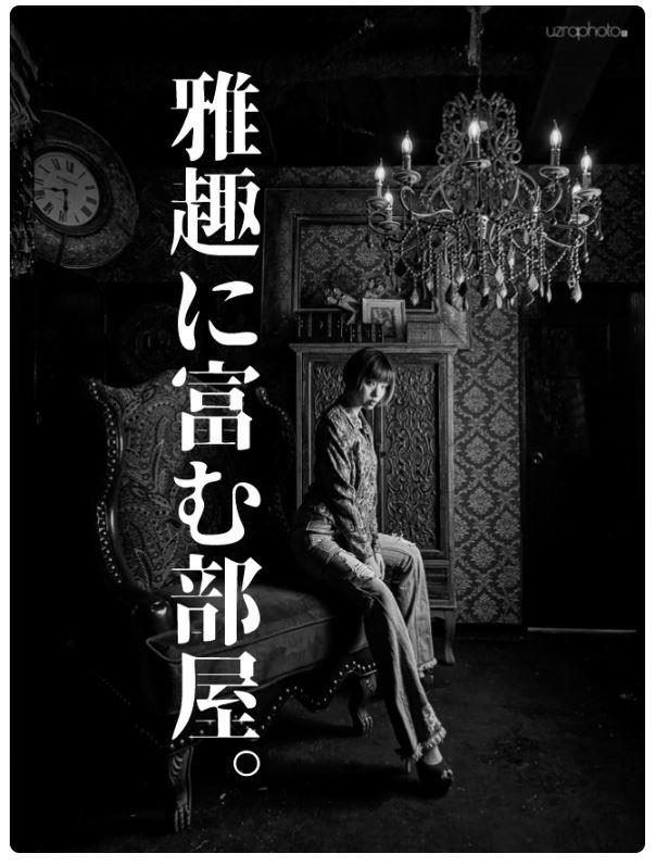 http://photo.uzra.jp/schedule.php