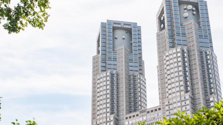【スナップ】Nikon D5500で初めて撮ったのは新宿のビル群でした。