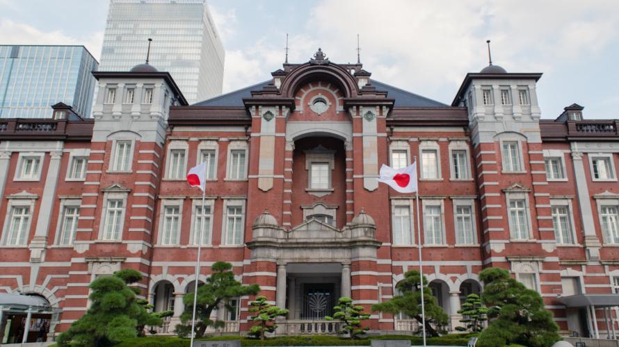 東京駅 スナップ ビル