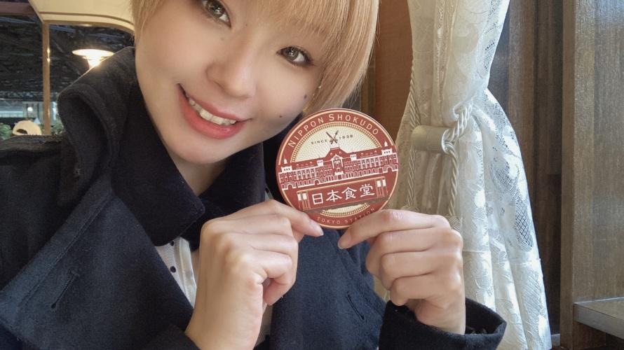鉄道博物館レストラン「日本食堂」のハヤシライスがめちゃうま!