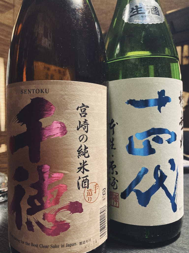 夢酒 日本酒 居酒屋