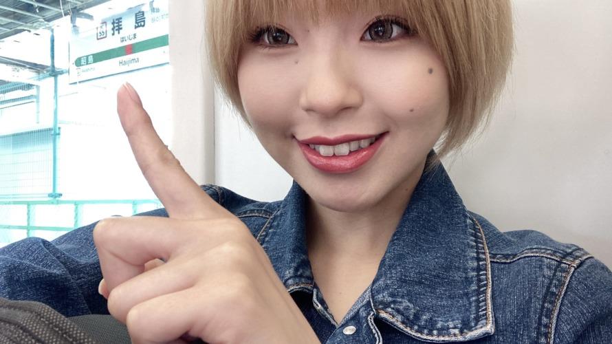 【Weekend Blog】お散歩・撮影・スナップロケハン♡