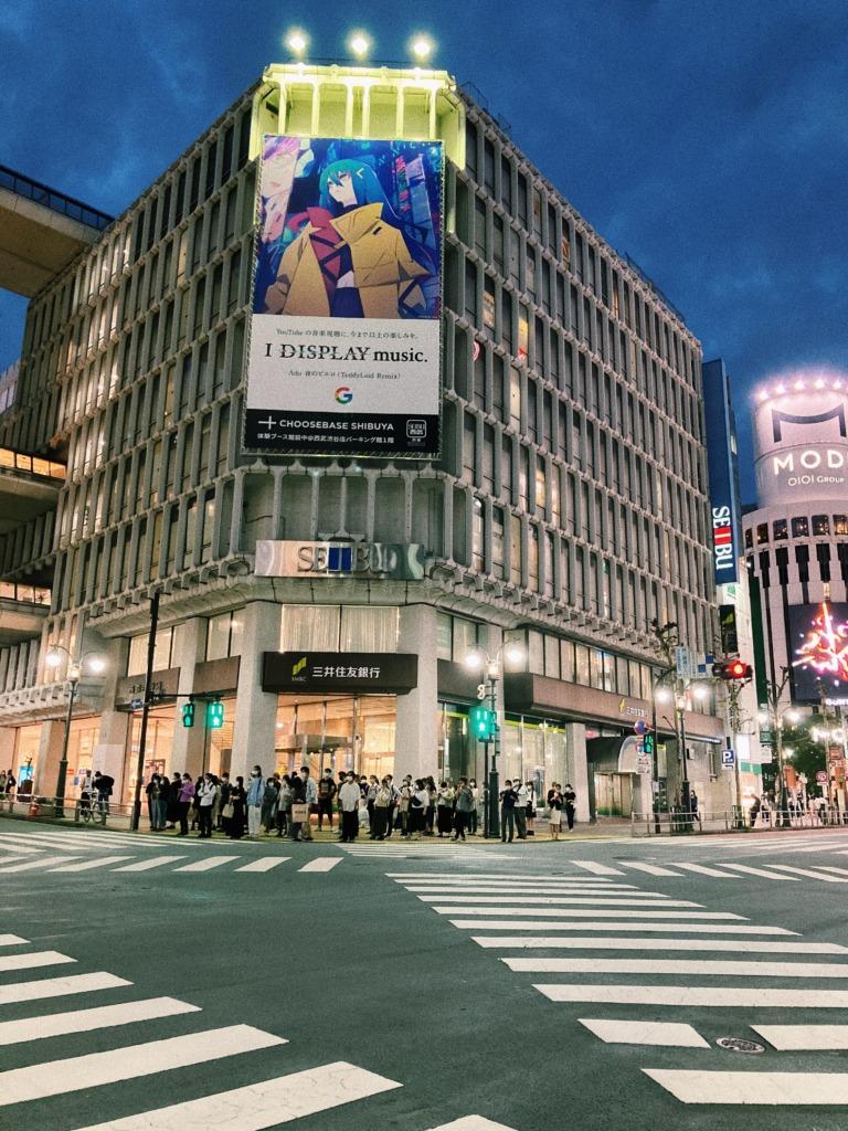 渋谷 スナップ iPhone